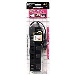 高品質 Panasonic WHS25349BP ザ タップZ ACアダプター対応 4コ口 3m ブラック 在庫目安:お取り寄せ 電源タップ 低廉 タップ 電源コード コード 電源 コンセントタップ テーブルタップ コンセント OAタップ