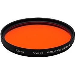 【送料無料】ケンコー・トキナー 017736 77mm YA3 プロフェッショナル【在庫目安:お取り寄せ】  レンズフィルター カメラ用