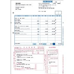 【送料無料】弥生 334403 郵便払込取扱票付納品書(加入者負担)【在庫目安:お取り寄せ】| 消耗品 伝票 帳票 取扱表