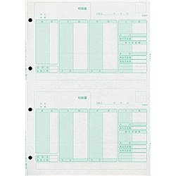【送料無料】弥生 336001G 給与明細書ページプリンタ・インクジェットプリンタ兼用用紙(グリーン)【在庫目安:お取り寄せ】| 消耗品 紙 伝票 帳票 取扱表 経理