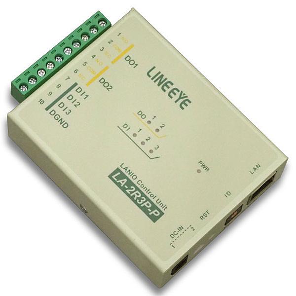 【送料無料】ラインアイ LA-2R3P-P(G) LAN接続型デジタルIOユニット リレー(1c接点)2出力/ ドライ接点3入力【在庫目安:お取り寄せ】