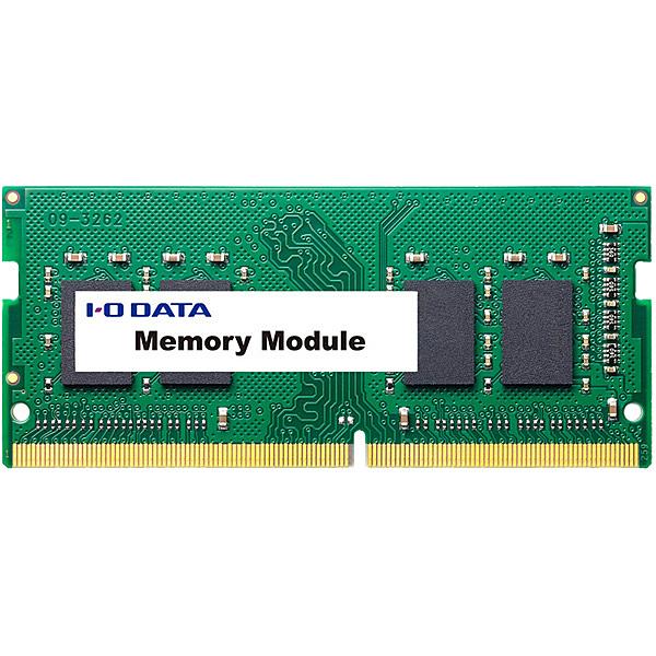 【送料無料】IODATA SDZ2666-4G PC4-2666(DDR4-2666)対応ノートPC用メモリー 4GB【在庫目安:僅少】