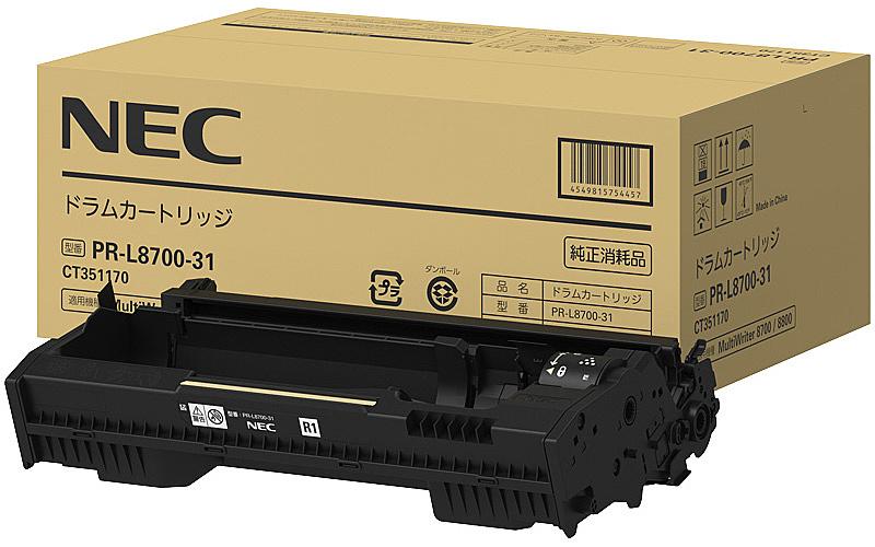 【送料無料】NEC PR-L8700-31 ドラムカートリッジ(8700)【在庫目安:お取り寄せ】| 消耗品 ドラムカートリッジ ドラムユニット ドラム カートリッジ ユニット 交換 新品