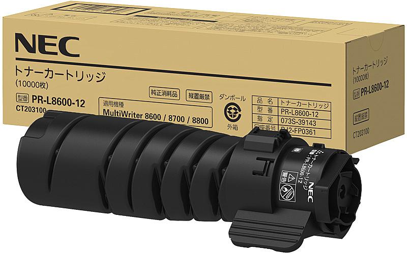 【送料無料】NEC PR-L8600-12 トナーカートリッジ(10K)【在庫目安:お取り寄せ】| トナー カートリッジ トナーカットリッジ トナー交換 印刷 プリント プリンター
