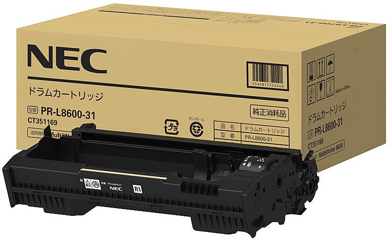 【送料無料】NEC PR-L8600-31 ドラムカートリッジ(8600)【在庫目安:お取り寄せ】| 消耗品 ドラムカートリッジ ドラムユニット ドラム カートリッジ ユニット 交換 新品