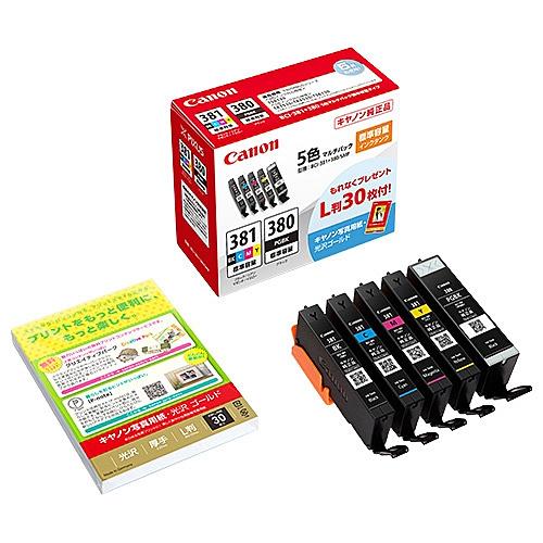 在庫目安:あり 送料無料 SALE Canon 2344C001 インクタンク BCI-381+380 5MP 複合機 インクジェット インクジェットプリンター インクジェット複合機 インクジェットプリンタ 純正 インクカートリッジ インク 誕生日 お祝い