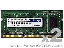 【送料無料】アドテック ADM14900N-L4GW Mac用 DDR3L-1866/ PC3L-14900 SO-DIMM 4GB×2枚組 1.35V 6年保証【在庫目安:お取り寄せ】