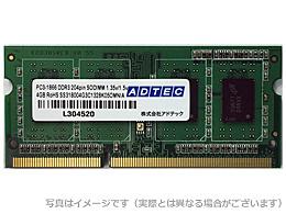【送料無料】アドテック ADM14900N-L8G Mac用 DDR3L-1866/ PC3L-14900 SO-DIMM 8GB 1.35V 6年保証【在庫目安:お取り寄せ】