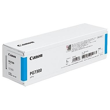 【送料無料】Canon 2857C001 インクタンク PG7300 シアン【在庫目安:お取り寄せ】| インク インクカートリッジ インクタンク 純正 純正インク