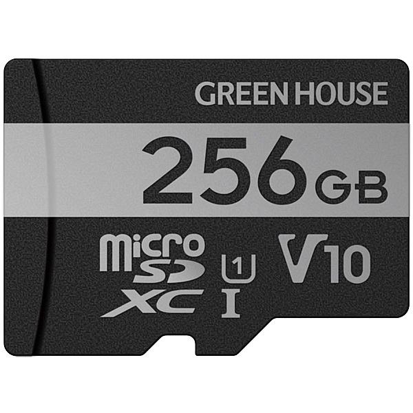 【送料無料】グリーンハウス GH-SDM-VA256G microSDHCカード UHS-I U1 V10 256GB【在庫目安:お取り寄せ】