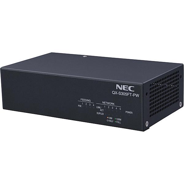 【送料無料】NEC B02014-00301 100MノンインテリジェントPoE・レイヤ2スイッチ QX-S305FT-PW【在庫目安:お取り寄せ】