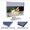 【送料無料】光興業 SD8W-207CP 液晶フィルター SUPER DESK 8 チタンフレーム エコノミー 20.7インチ 16:9【在庫目安:お取り寄せ】