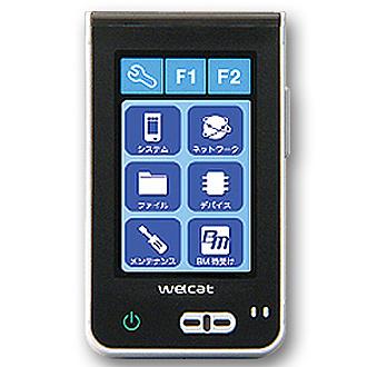 【送料無料】WELCAT WIT-220-M 2次元メモリウェアラブルターミナル【在庫目安:お取り寄せ】