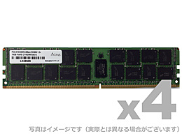 【送料無料】アドテック ADS2933D-R64GDA4 DDR4-2933 288pin RDIMM 64GB×4枚 デュアルランク【在庫目安:お取り寄せ】
