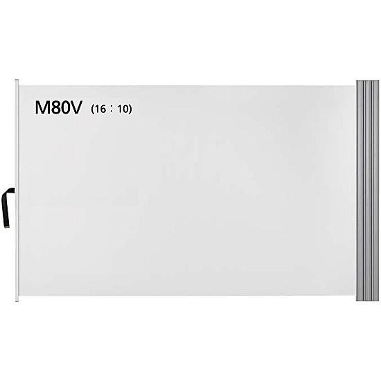 【送料無料】泉 WOL-M80V WOLシリーズ 80型ワイド(16:10)シャッターロール式マグネットスクリーン【在庫目安:お取り寄せ】| 表示装置 スクリーン 投影 プロジェクター プロジェクタ 型 インチ 吊下 壁掛