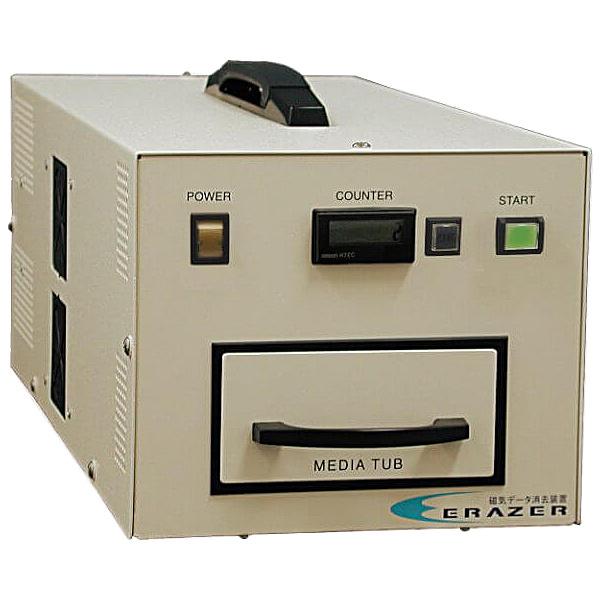 【送料無料】リ・バース EPM02-332 磁気データ消去装置 ERAZER PRO-M02 LOG機能付き【在庫目安:お取り寄せ】