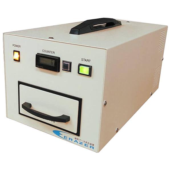 【送料無料】リ・バース EPS01-332 磁気データ消去装置 ERAZER PRO-S01 LOG機能付き【在庫目安:お取り寄せ】
