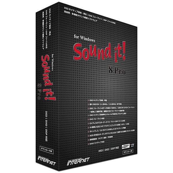 【送料無料】インターネット SIT80W-PV Sound it! 8 Pro for Windows【在庫目安:お取り寄せ】