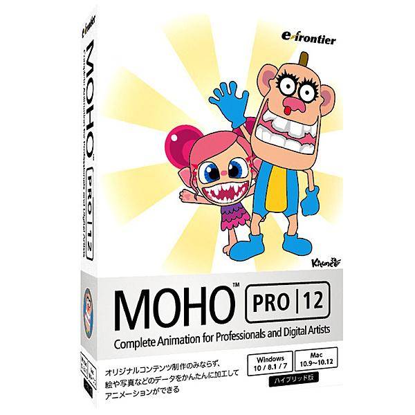 【送料無料】イーフロンティア CLMHCPH111 Moho 12 Pro【在庫目安:お取り寄せ】  ソフトウェア ソフト アプリケーション アプリ ビデオ編集 映像編集 サウンド編集 ビデオ サウンド 編集