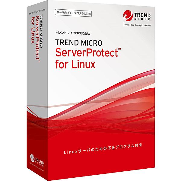 【送料無料】トレンドマイクロ SPZZLLJ3XSBOPN3702Z PKG ServerProtect for Linux 新規【在庫目安:僅少】| ソフトウェア ソフト アプリケーション アプリ ウイルス対策 ウイルス セキュリティ