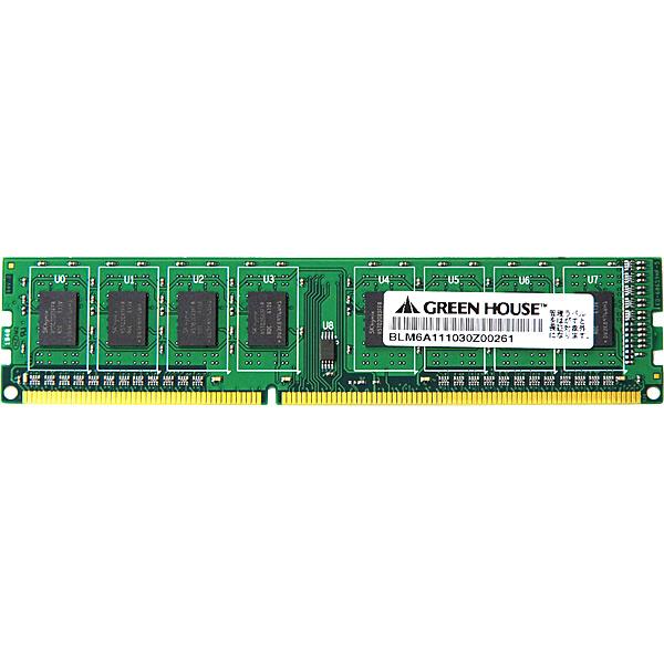 【送料無料】グリーンハウス GH-DVT1333-8GB 5年保証デスクトップ用 PC3-10600 240pin DDR3 SDRAM DIMM 8GB【在庫目安:お取り寄せ】