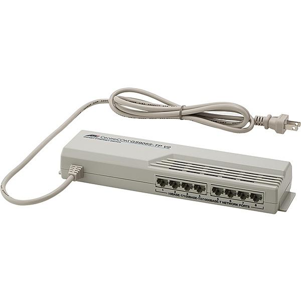 【送料無料】アライドテレシス 1921R CentreCOM GS908S-TP V2 レイヤー2スイッチ【在庫目安:僅少】| パソコン周辺機器 スイッチングハブ L2スイッチ レイヤー2スイッチ スイッチ ハブ L2 ネットワーク PC パソコン