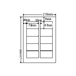 【送料無料】ナナクリエイト SCL21 カラーレーザプリンタ用ラベル光沢紙タイプ(10面)【在庫目安:お取り寄せ】| ラベル シール シート シール印刷 プリンタ 自作