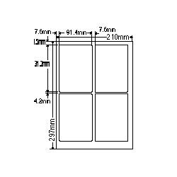 【送料無料】ナナクリエイト SCJ1 カラーインクジェットプリンタ用光沢ラベルA4(4面)【在庫目安:お取り寄せ】| ラベル シール シート シール印刷 プリンタ 自作
