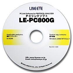 【送料無料】ラインアイ LE-PC800G PCリンクソフト【在庫目安:お取り寄せ】
