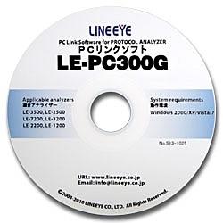 【送料無料】ラインアイ LE-PC300G PCリンクソフト【在庫目安:お取り寄せ】