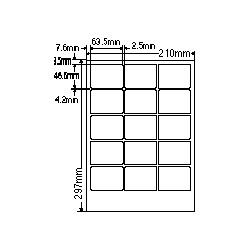 【送料無料】ナナクリエイト SCL3 カラーレーザプリンタ用ラベル光沢紙タイプ(15面)【在庫目安:お取り寄せ】| ラベル シール シート シール印刷 プリンタ 自作