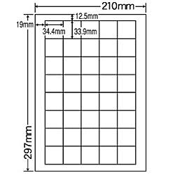 【送料無料】ナナクリエイト MCL15 カラーレーザプリンタ用ラベルマットタイプ(40面)【在庫目安:お取り寄せ】| ラベル シール シート シール印刷 プリンタ 自作