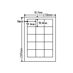【送料無料】ナナクリエイト SCL12 カラーレーザプリンタ用ラベル光沢紙タイプ(15面)【在庫目安:お取り寄せ】| ラベル シール シート シール印刷 プリンタ 自作
