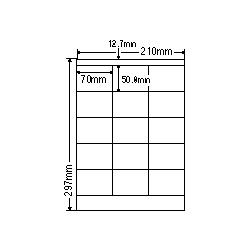 【送料無料】ナナクリエイト SCJ13 カラーインクジェットプリンタ用光沢ラベルA4(15面)【在庫目安:お取り寄せ】| ラベル シール シート シール印刷 プリンタ 自作