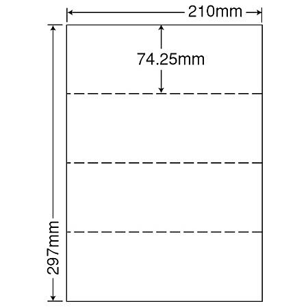 【送料無料】ナナクリエイト CLM-2 ミシン入マルチラベル A4(4面)【在庫目安:お取り寄せ】| 消耗品 ラベルシール タックシート タックラベル ラベル 用紙 タック 印刷