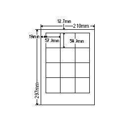 【送料無料】ナナクリエイト SCL10 カラーレーザプリンタ用ラベル光沢紙タイプ(12面)【在庫目安:お取り寄せ】| ラベル シール シート シール印刷 プリンタ 自作