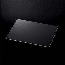 【送料無料】EIZO FP-2101 液晶保護パネル(21.3型用・光沢/ ノングレア リバーシブル)【在庫目安:お取り寄せ】