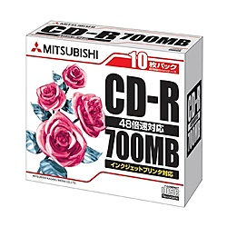 在庫目安:あり 新着セール Verbatim SR80PP10 CD-R 4-48倍速対応 公式通販 10枚スリムケース入り 印刷可能ホワイトレーベル 700MB