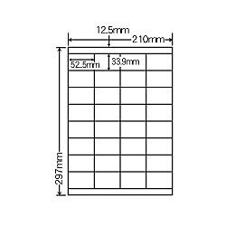 【送料無料】ナナクリエイト SCL33 カラーレーザプリンタ用ラベル光沢紙タイプ(32面)【在庫目安:お取り寄せ】| ラベル シール シート シール印刷 プリンタ 自作