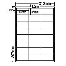 【送料無料】ナナクリエイト MCL45 カラーレーザプリンタ用ラベルマットタイプ(24面)【在庫目安:お取り寄せ】| ラベル シール シート シール印刷 プリンタ 自作