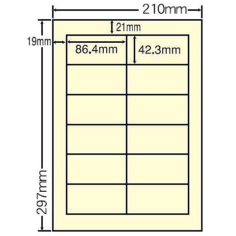【送料無料】ナナクリエイト CL11FHYイエロー マルチタイプラベルカラータイプ(12面)再剥離タイプ【在庫目安:お取り寄せ】| ラベル シール シート シール印刷 プリンタ 自作