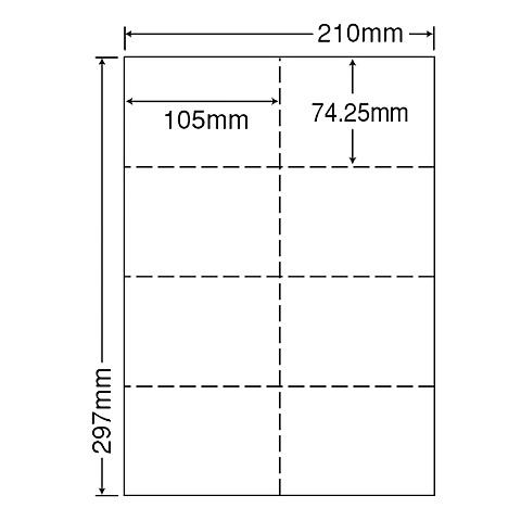 【送料無料】ナナクリエイト CLM-3 ミシン入マルチラベル A4(8面)【在庫目安:お取り寄せ】| 消耗品 ラベルシール タックシート タックラベル ラベル 用紙 タック 印刷
