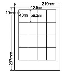 【送料無料】ナナクリエイト MCL14 カラーレーザプリンタ用ラベルマットタイプ(16面)【在庫目安:お取り寄せ】  ラベル シール シート シール印刷 プリンタ 自作