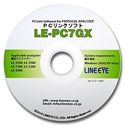 【送料無料】ラインアイ LE-PC7GX CAN/ LIN用PCリンクソフト【在庫目安:お取り寄せ】