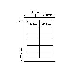 【送料無料】ナナクリエイト SCL11 カラーレーザプリンタ用ラベル光沢紙タイプ(12面)【在庫目安:お取り寄せ】| ラベル シール シート シール印刷 プリンタ 自作