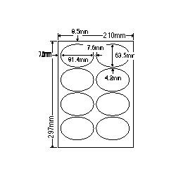 【送料無料】ナナクリエイト SCL20 カラーレーザプリンタ用ラベル光沢紙タイプ(8面)【在庫目安:お取り寄せ】| ラベル シール シート シール印刷 プリンタ 自作