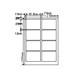【送料無料】ナナクリエイト SCJ2 カラーインクジェットプリンタ用光沢ラベルA4(8面)【在庫目安:お取り寄せ】| ラベル シール シート シール印刷 プリンタ 自作
