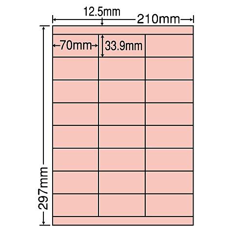 【送料無料】ナナクリエイト CL48FHRレッド マルチタイプラベルカラータイプ(24面)再剥離タイプ【在庫目安:お取り寄せ】| ラベル シール シート シール印刷 プリンタ 自作