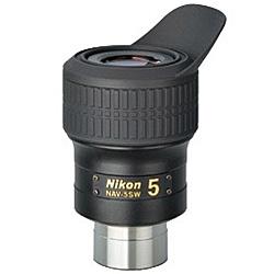 【送料無料】Nikon NAV-5SW 天体望遠鏡アイピース【在庫目安:お取り寄せ】