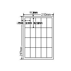 【送料無料】ナナクリエイト SCJ23 カラーインクジェットプリンタ用光沢ラベルA4(20面)【在庫目安:お取り寄せ】  ラベル シール シート シール印刷 プリンタ 自作